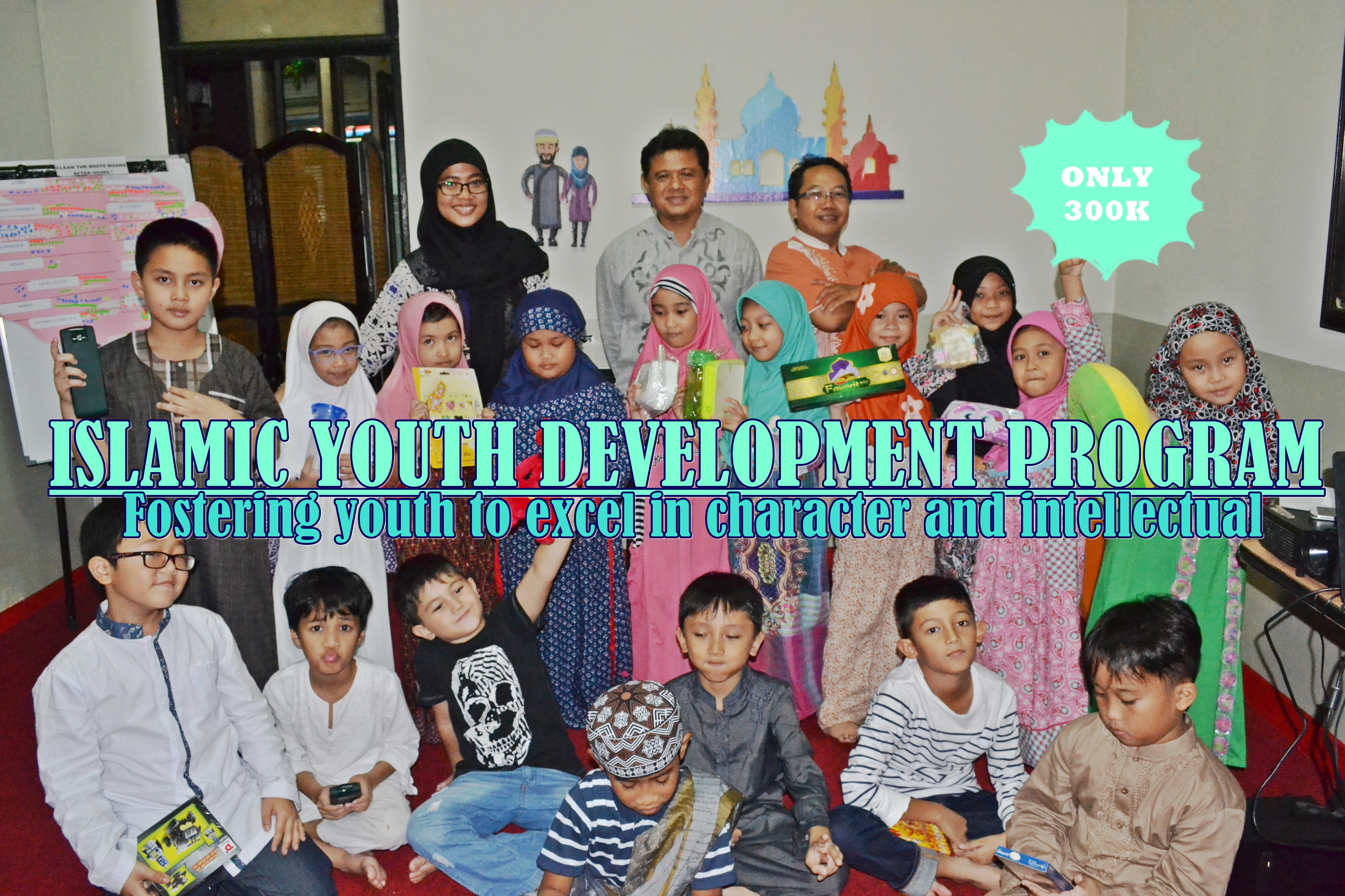 Islamic Youth Development Program – IYDP 2017